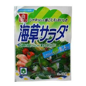 乾燥海草サラダ 10g 【9セット】