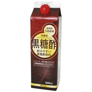 沖縄産 黒糖酢 1000ml 【2セット】
