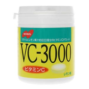 ノーベル VC-3000 ボトル 150g 【7セット】