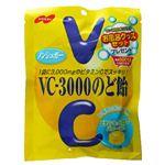ノーベル VC-3000のど飴 90g 【12セット】