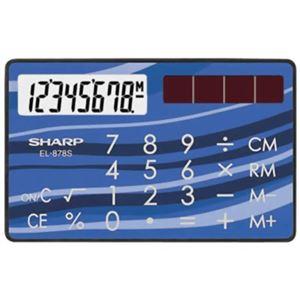 (まとめ買い)シャープ 8桁カード電卓 EL-878S-X×3セット - 拡大画像