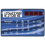 (まとめ買い)シャープ 8桁カード電卓 EL-878S-X×3セット