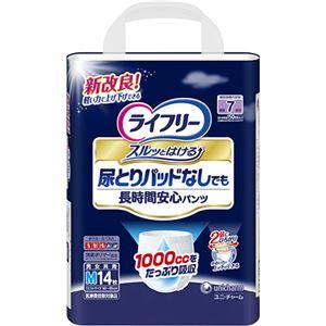 (まとめ買い)ライフリー 尿とりパッド なしでも長時間安心パンツ Mサイズ 7回吸収 14枚入×2セット