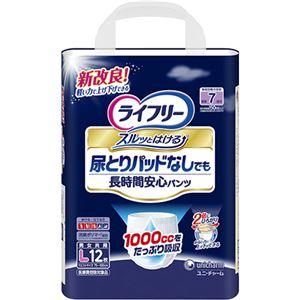 (まとめ買い)ライフリー 尿とりパッド なしでも長時間安心パンツ Lサイズ 7回吸収 12枚入×2セット