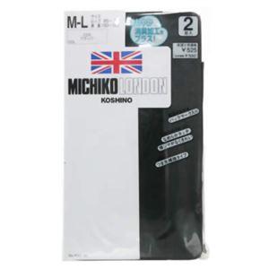 ミチコ ロンドン(KMC92)M-L ブラック 2足入 【7セット】 - 拡大画像
