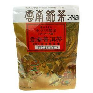 雲南銘茶(プーアール茶) 250g 【3セット】 - 拡大画像