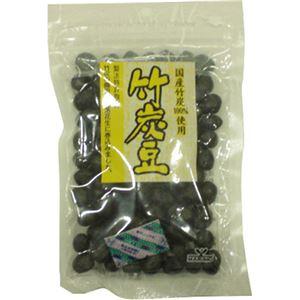 (まとめ買い)竹炭豆 135g×9セット