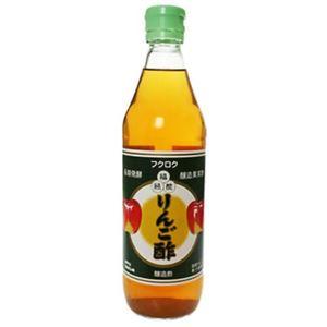 福禄 リンゴ酢 900ml 【2セット】