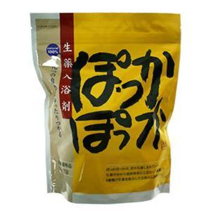 ぽっかぽっか 生薬入浴剤 50g*7パック 【2セット】