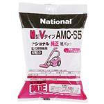 ナショナル/パナソニック クリーナー紙パック AMC-S5 【6セット】
