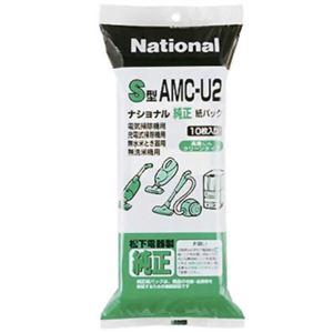 (まとめ買い)パナソニック クリーナー紙パック AMC-U2×5セット - 拡大画像