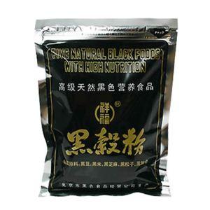 黒穀粉 20g*10袋 【2セット】 - 拡大画像