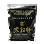 黒穀粉 20g*10袋 【2セット】