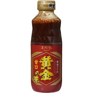 エバラ 焼き肉のたれ 黄金の味 甘口 400g 【9セット】