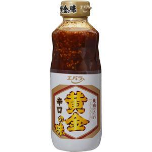 エバラ 焼き肉のたれ 黄金の味 辛口 400g 【9セット】 - 拡大画像