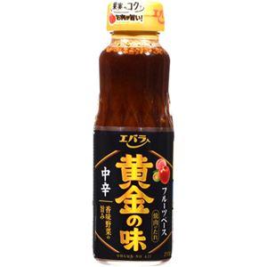 (まとめ買い)エバラ 焼肉のたれ 黄金の味 中辛 210g×11セット - 拡大画像