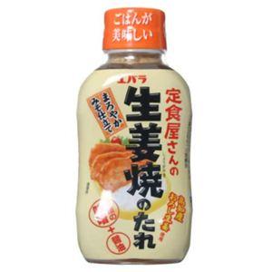 エバラ 定食屋さんの生姜焼のたれ まろやかみそ仕立て 230g 【17セット】 - 拡大画像
