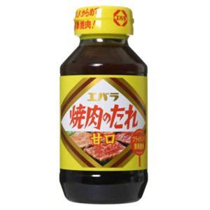 エバラ 焼肉のたれ 甘口 300g 【16セット】 - 拡大画像