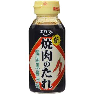 (まとめ買い)エバラ 焼肉のたれ 韓国風醤油味 180g×22セット - 拡大画像