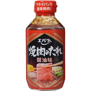 エバラ 焼肉のたれ 醤油味 300g 【16セット】 - 拡大画像