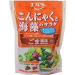 エバラ こんにゃくと海藻のサラダ ごま 3-4人前 【15セット】