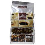 キーコーヒー グランドロースト まろやかで香りたつブレンド(粉) 500g 【4セット】