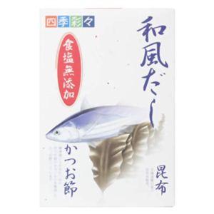 和風だし食塩無添加 4g×36袋【2セット】 - 拡大画像