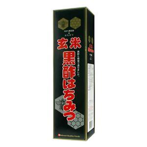 玄米黒酢はちみつ 720ml 【3セット】