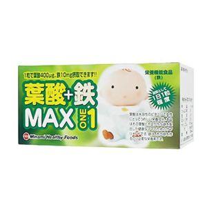 葉酸+鉄 MAX1 1粒*30袋 【3セット】