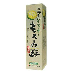沖縄産 シークヮーサーもろみ酢 900ml 【3セット】