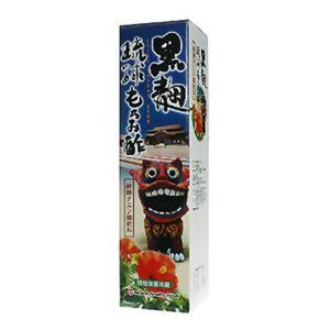 黒麹琉球もろみ酢 900ml 【3セット】