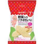 キユーピー おやつ 野菜入りソフトおせんべい 2枚×6袋 7ヶ月から【19セット】