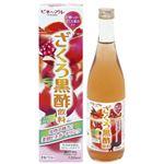 ざくろ黒酢飲料 720ml 【10セット】