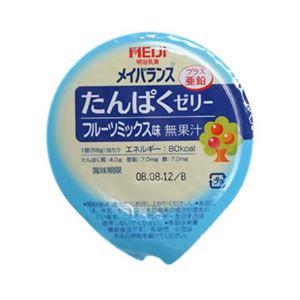 メイバランス たんぱくゼリーフルーツミックス味 58g×24個入【2セット】 - 拡大画像