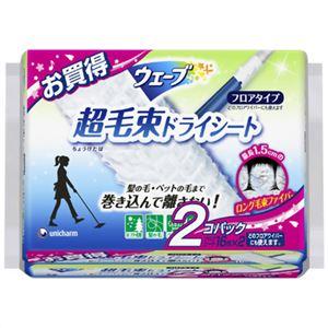 ウェーブ 超毛束ドライシート 32枚【7セット】 - 拡大画像
