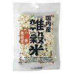 国内産雑穀米 八種雑穀米 70g 【7セット】