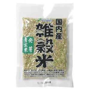 国内産雑穀米 発芽青玄米 70g 【10セット】 - 拡大画像