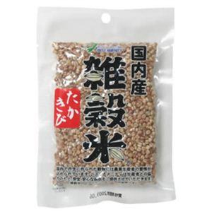 国内産雑穀米 たかきび 70g 【5セット】 - 拡大画像