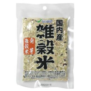 国内産雑穀米 発芽国内産雑穀米 70g 【6セット】 - 拡大画像