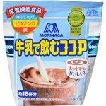 森永 牛乳で飲むココア 220g 【9セット】