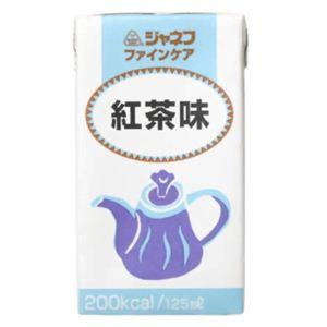 ファインケア 紅茶味 125ml*12個 【2セット】