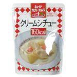 カロリーチョイス クリームシチュー 180g 【17セット】