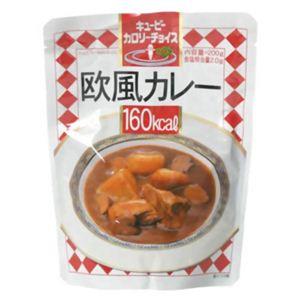カロリーチョイス 欧風カレー 200g 【17セット】