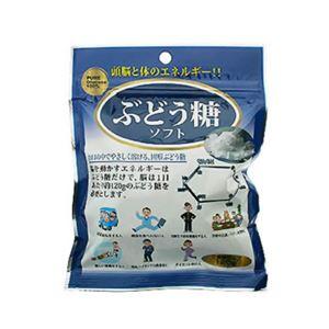 マルミ ぶどう糖ソフト 120g 【9セット】