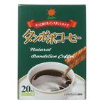 タンポポコーヒー粉末 1.7g*20袋入 【2セット】