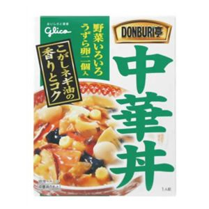 グリコ DONBURI亭 中華丼 1人前 210g 【14セット】 - 拡大画像