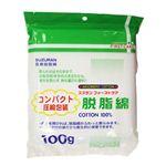 ファーストケア 脱脂綿(コンパクト圧縮) 100g 【4セット】