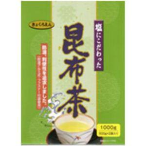 塩にこだわった梅昆布茶(伯方の塩使用) 60g 【8セット】 - 拡大画像