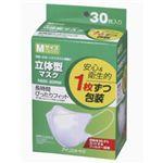 IRIS OHYAMA(アイリスオーヤマ) 立体マスク Mサイズ NMK-30RM 30枚入 【3セット】
