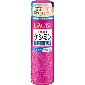 【しみ・そばかす】ケシミン液 160ml 【4セット】